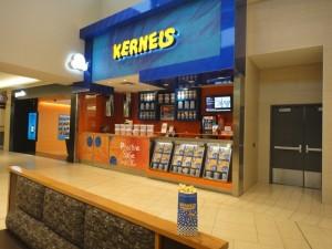 kernels store copy